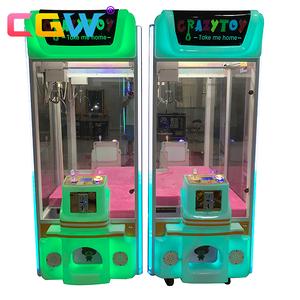 CGW happy house claw crane game machine,high quality popular electronic crane claw machine,hydraulic claw crane