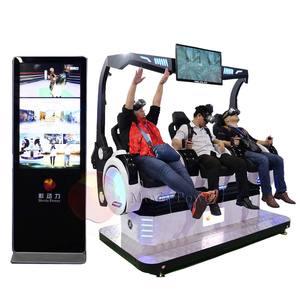 Arcade Amusement Park Virtual Reality 9d Vr Simulator Game Machine For Sales Three Players