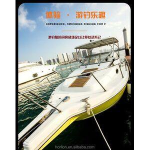 Fiberglass Luxurious Fishing/entertainment Boat/yacht/ship/sailing