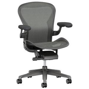 Herman Miller Aeron Office Chair - Size C, Carbon - AER1C21AWAJCRBSNCSNCBBDCR23102 - Herman Miller Authorized Retailer