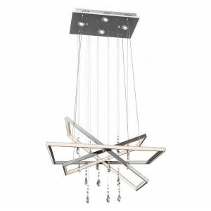 """Elan Maze 23"""" 7-Light LED Rectangular Chandelier in Chrome"""