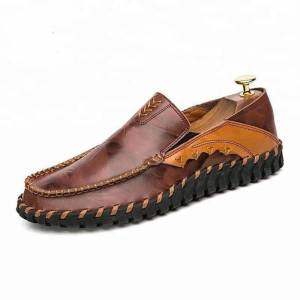 Brown Men's Leather Casual Shoes  - Size: 11
