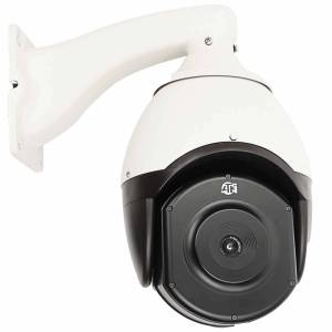 ATN Corporation TASC Pixel Thermal All-Weather Security Camera with Pan and Tilt 336x256 26mm