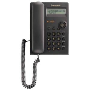 Panasonic KX-TSC11B Integrated Telephone System in Black