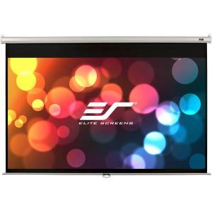 Elite Screens Manual Series - 119-INCH 1:1, Pull Down Manual Projector Screen with AUTO LOCK, Movie Home Theater 8K / 4K Ultra HD 3D Ready, 2-YEAR WAR