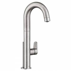 American Standard Beale Pull-Down Bar Faucet 4931.410.075 Stainless Steel (Stainless)