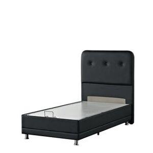 Ottomanson Casa Rest Patented Leatherette Storage Bed (Black - TWIN)
