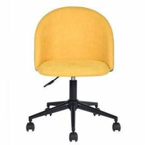 Porch & Den Wagontrain Two-tone Velvet Upholstery Home Office Swivel Chair (Yellow)