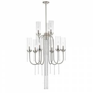 Avery Home Lighting Siena 9-lights Brushed Nickel Chandelier (Lights)
