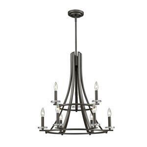 Avery Home Lighting Verona 9-light Chandelier in Brushed Nickel - Brushed nickel (Lights)