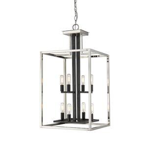 Avery Home Lighting Quadra 8-light Chandelier (Black/Silver - Nickel)