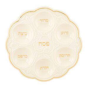 Lenox Judaic Blessings Seder Plate (ivory)