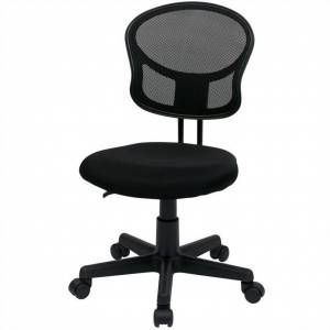 Office Star Mesh Task Chair In Black Fabric by OSP Home Furnishings