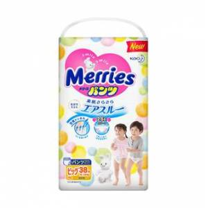 Kao MERRIES Baby Pant Diaper for Boy and Girl XL 12-22kg 38pc