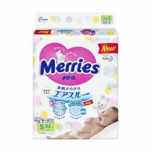 KAO MERRIES Unisex Baby Pant Diaper Tape Type S Size 4-8kg 82pc