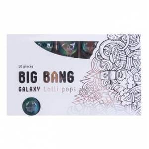 SPARKO SWEETS Galaxy Lollipops Northern Lights Designs Gift Pack 10 Pieces  170g