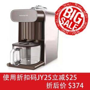 JOYOUNG [NEW] Joyoung Soymilk Maker Smart Multifunction Juice Coffee Soybean Maker DJ10U-K1  #Brown