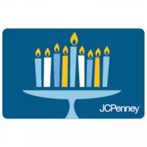 JCP Gift Certificates $200 Cupcakes Gift Card