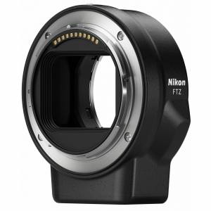 Nikon Z7 FX Mirrorless 4K Camera with NIKKOR Z 24-70mm f/4 S Lens + FTZ Adapter Bundle