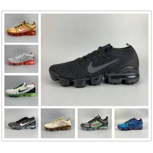 Nike 2019
