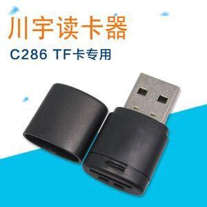 smart2019 sichuan c286 mobile phone tf mini micro sd usb card reader