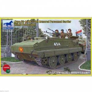 BRONCO MODELS 35086 1:32 Type 63-1 Armored Persommel