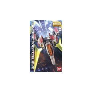 Bandai Universe Booster (MG) (Gundam Model Kits)