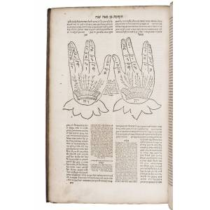 Sefer Shefa' tal. Hanau, Hans Jakob Henne (Henah), [5]372 [= 1611/12]. Folio (31 x 20 cm). With about 15 woodcut illustrations in the text. Set in me