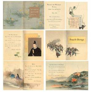 Sword and Blossom Poems from the Japanese (Volume III of Three) Hasegawa, T., Kimura, Shotaro, Peake, Charlotte M. A. [Fine]