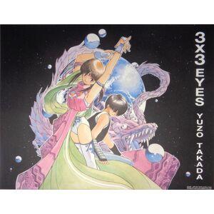 3x3 Eyes. Takada Yuzo: [As New]