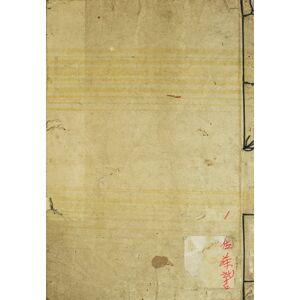 Kasaga Shrine Samurai Armor collection (SAMURAI ARMOR) [ ]