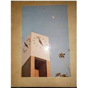 [Black College Student Yearbook] Title: Bulldog, 1970 SOUTH CAROLINA STATE COLLEGE, ORANGEBURG   [Very Good] [Hardcover]