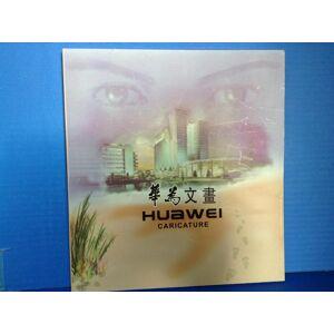 Huawei Caricature Bo, Zhang [Near Fine] [Hardcover]