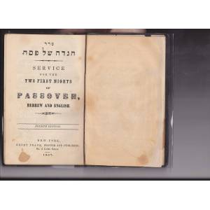Seder Haggadah shel Pesach. SERVICE FOR THE TWO FIRST NIGHTS OF PASSOVER, Hebrew and English   [Very Good] [Hardcover]