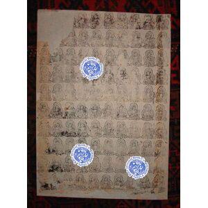 AMIDA NYORAI HYAKU BUTSUZOU: ONE HUNDRED IMAGES OF AMIDA NYORAI: ONE HUNDRED IMA [JORURI-JI TEMPLE.] [ ]