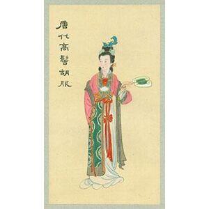 Tang Dynasty Costume With Upstyle. Táng Dài G o Jì Hú Fú. Ng, Betty Snowflake (Shuet-Wah). [Good]