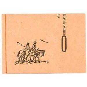 Renno's Raiders. 1 of 100 copies. James Lamar Weygand; . [Good] [Hardcover]