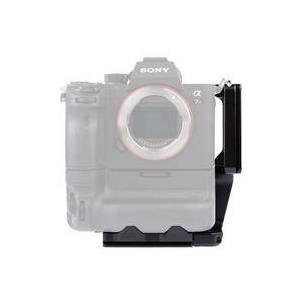 ProMediaGear PLSVGC4EM L-Bracket for Sony Alpha a7R IV and a9 Mark II with VG-C4EM Battery Grip