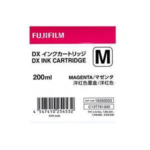 Fuji DX VIVIDIA Ink Cartridge 200 ML for Frontier-S Printer - Magenta
