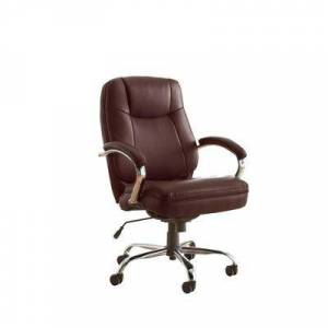 BrylaneHome Oversized Women's Office Chair in Brown by BrylaneHome   500lbs Weight Capacity