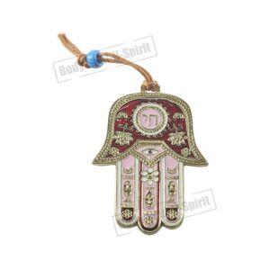 Body-Soul-n-Spirit Hamsa CHAI Wall Hanging Judaica Kabbala Spiritual Protection Pendant Lucky Charm