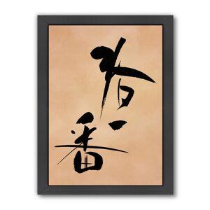 "American Flat Americanflat Haru Ichiban by Japanese Calligraphy Framed Artwork - Size: 9"" x 11"""