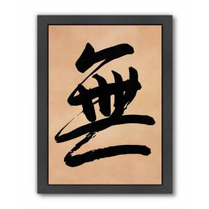 """American Flat Americanflat Nothingness by Japanese Calligraphy Framed Artwork - Size: 9"""" x 11"""""""