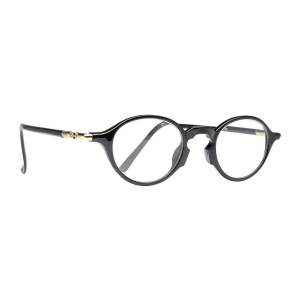 Peepers See You A-Round Reading Glasses