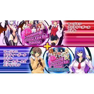Sticky Rice Games Mahjong Pretty Girls Battle Bundle Pack