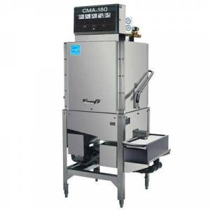 CMA Dishmachines CMA-180S High Temp Door Type Dishwasher w/ No Booster, 208v/1ph