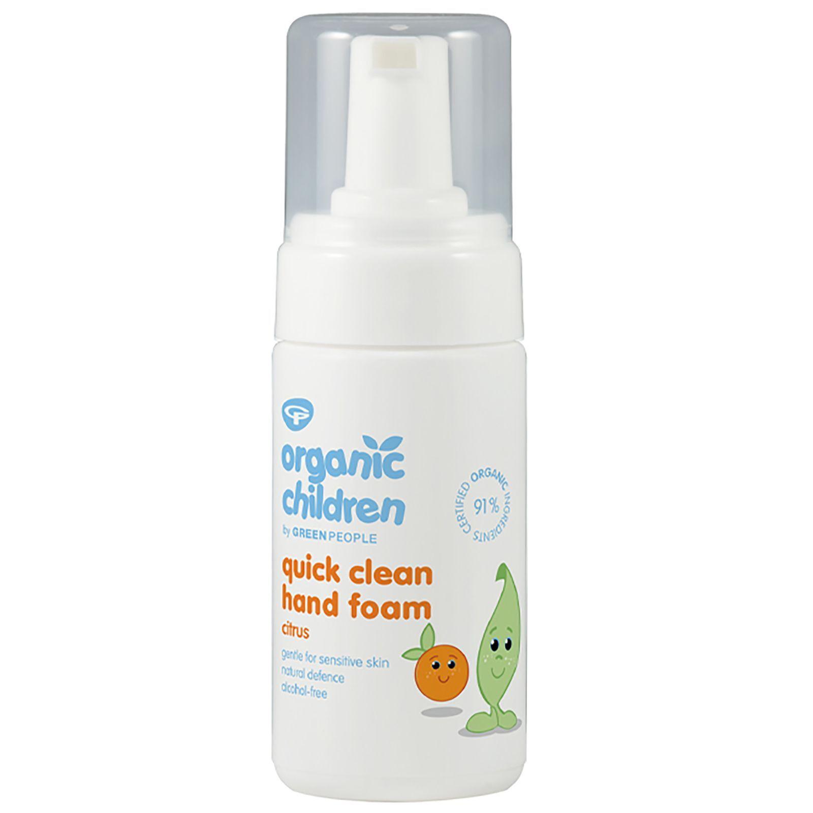 Green People - Organic Children Hand Sanitiser 100ml  for Women