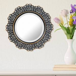 Stonebriar 9.6in x 12.5in Classic Round Metal Lace Framed Accent Mirror