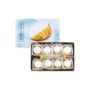 TTJ 【Frozen】Mooncake Durian Snowy 60g*8 480g  - Size: 1
