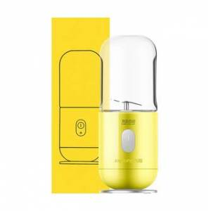 JOYOUNG 【Low Price Guarantee】USB Wireless Mini Charging Portable Juicer JYL-C902D Yellow 350ml  - Size: 6
